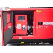 Generador diesel 31.3kVA / 25kw Generador silencioso / súper silencioso ATS 3/1 Phase Cooling Genset