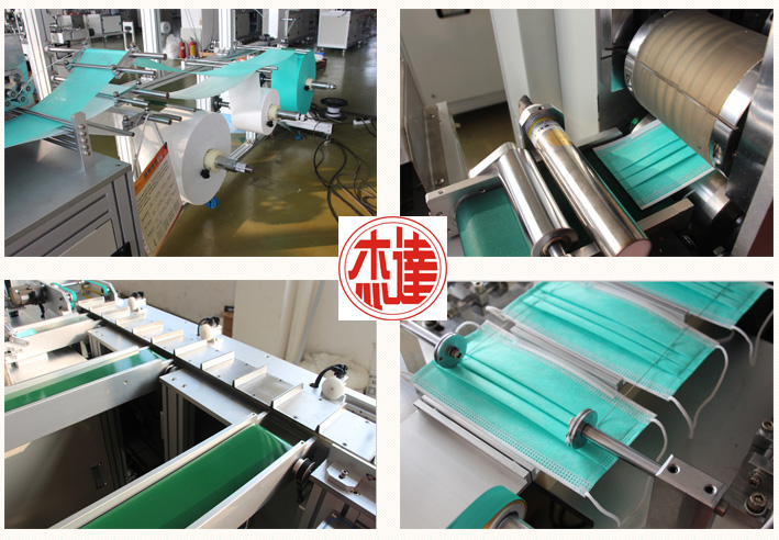 Non Woven Ultrasonic Blank Face Mask Making Machine