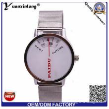 Yxl-732 Hot Sale Women/Men Luxury Silver Steel Band Fashion Design Circle Face Paidu Watches