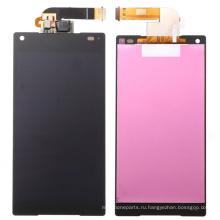 Дисплей для Sony Xperia Z5 Compact Mini + Дигитайзер Full Assebmly - Черный