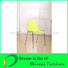 2015 practical fashional used comfortable living room chair