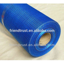 fiberglass mosquito window screen mesh of Good quality