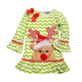 OEM service kids boutique 2016 matching family pajamas long sleeves striped two-piece set kids holiday pajamas