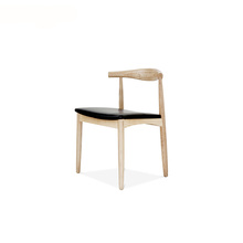 복제 한스 웨 그너 Stackable Elbow Dining Chair