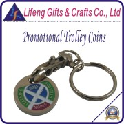 Trading Gifts Trolley Coin for Sale