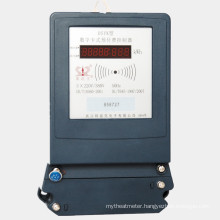 Domestic Appliance Multi-Function Electric Power Meter Controller