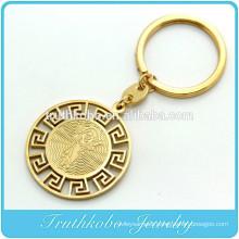 TKB-K0003 Stainless Steel Vintage Religious SHALOM metal keyring key chain