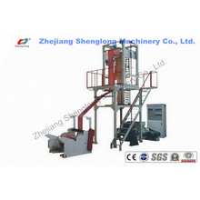 Film Blowing Machine High Speed