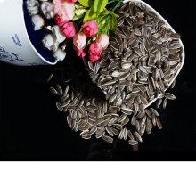 Qualität Innere Mongolei Sonnenblumenkerne Marktpreis