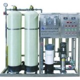 Mobile Reverse Osmosis System Water Treatment Plant, or Pure Water Making Machine