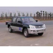 Dongfeng Multipurpose Cargo Transport Vehicle