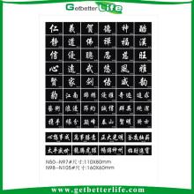 105 pcs réutilisable tatouages chinois des personnage Glitter, pochoirs tatouages