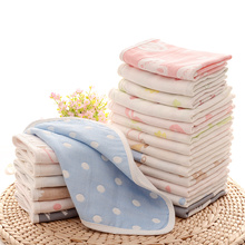 Set de toilette et de serviette Newborn Baby Boy