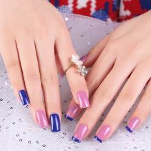 Vernis à ongles Gel Beauy aux UV