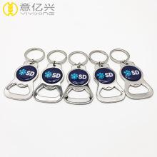 Aangepaste epoxy logo metalen sleutelhanger flesopener