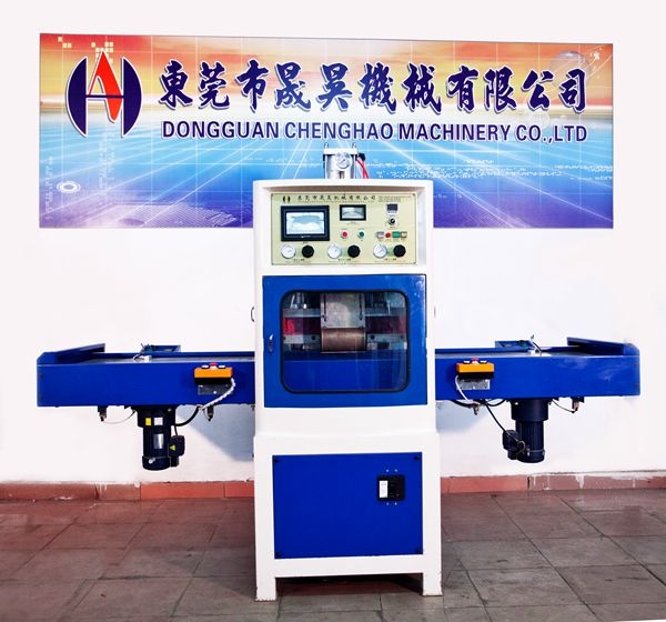 welding and cutting machine for shoe