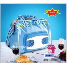 Холодильник для автомобиля 20 Л XT-1007A