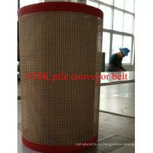 Китай высокая температура тефлона сопротивления покрытием сетка конвейерная лента