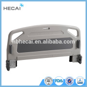 LS-900C ABS plastic medical bed head and foot board of bed spare part