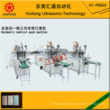 Automatic Ultrasonic Medical Mask Making Machine of 3 Inner Earloop Machines