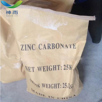 Carbonate de zinc de base à 57,5%
