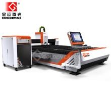 700W Fiber Laser Cutting Machine for Sheet Metal