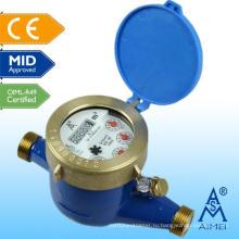 MID сертифицированный многоструйный жидкостный счётчик воды