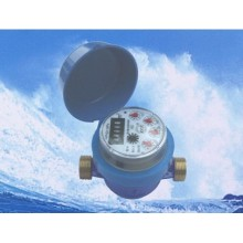 Dn15 Single Jet Vane Wheel Dry-Dial Water Meter