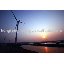 wind turbine 50kw (new power)