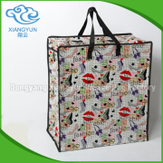 Alibaba China Supplier Nylon Shopping Bag In Pouch Foldable Shopping Bag