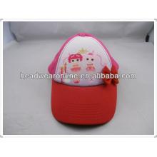 Chapeau d'enfants chouchés mignons