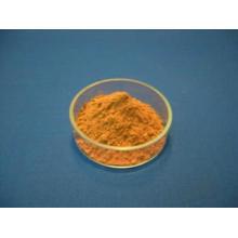 Coenzyme Q10/Coenzyme CAS No.: 303-98-0