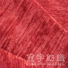 Tissu de Polyester chenille pour meubles