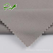 Тканая парусиновая ткань из твила для брюк