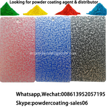 estante de almacenamiento / puerta de metal / funiture powder powder coating