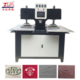 High Output Silicone Garment Labels Making Machine