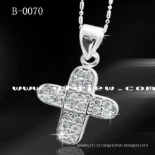Мода крест подвеска с CZ (B-0070)