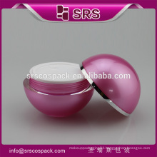 SRS free sample ball shape plastic acrylic luxury cosmetics empty 100g container