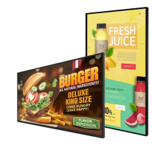 32 inch Ultra wide media player hanging advertising display digital wall signage