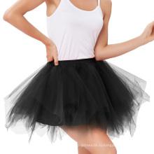 Мягкий Катя Касин женские плетение тюль Кринолин Нижняя юбка Подъюбник для Ретро платья KK000447-1
