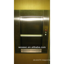Low Price Dumb waiter Elevator