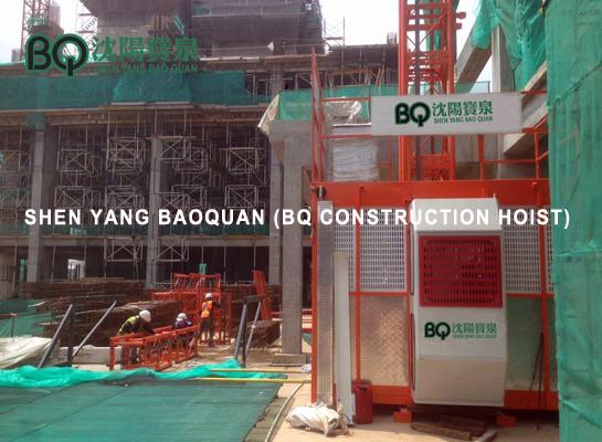 temporary construction hoist