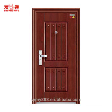 Front door designs fire rated steel hotel fire rated door