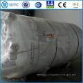 2014 Low Pressure Industrial Liquid Carbon Dioxide Tank (CFL-20/2.2)