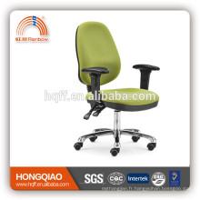 CM-B57BS chaise pivotante chaise d'ordinateur chaise de bureau