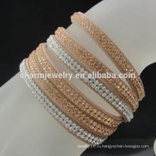 2016 Новые ювелирные браслеты кристалла моды для женщин BCR-010-3