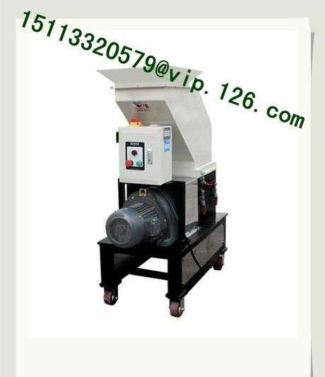 Low Speed Crusher A