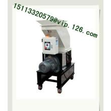 Noise-proof Low Speed Crusher Price