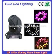 Мини-Sharp 2r движущейся головной свет