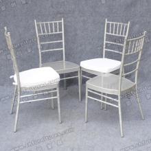 Серебряная Tiffany Party Мебель (YC-A21-01)